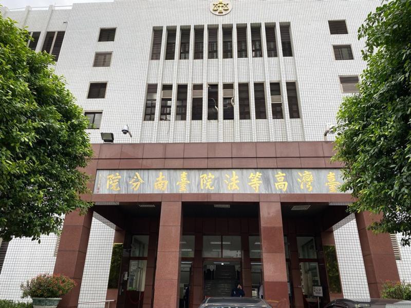 嘉義殺警判無罪嘉檢上訴二審 台南高分院裁定羈押
