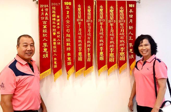 ▲李惠娟的父母看到女兒的好成績,覺得相當欣慰與驕傲。(圖/資料照片)