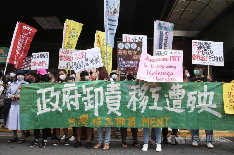 傳雇主以防疫為名禁足移工 勞團上街籲政府重視移工權益