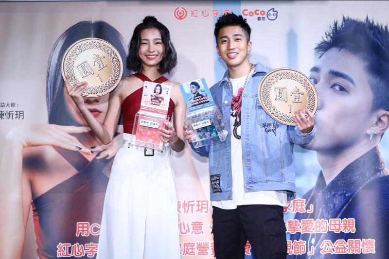 ▲婁峻碩(右)、陳忻玥一起出席公益活動。(圖/紅心字會提供)