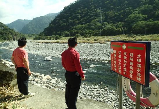 中市府列溺水危險水域 呼籲勿拿生命開玩笑