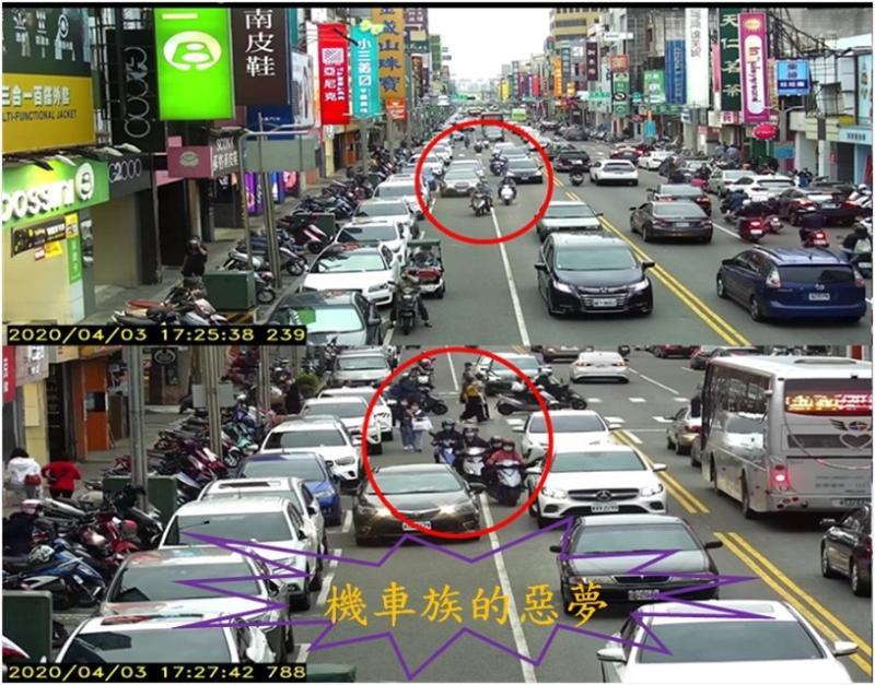 嘉義市政府自4月1日起,在全市交通最頻繁的中山路啟用科技執法,取締違規停車系統。