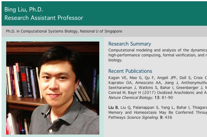 ▲研究新冠病毒的華裔科學家劉彬在重大突破前遇害。(圖/美國匹茲堡大學醫學院網站)