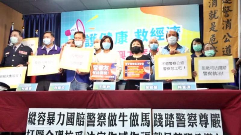 國民黨6日召開「殺警憾事」記者會。(圖 / 記者陳弘志攝)