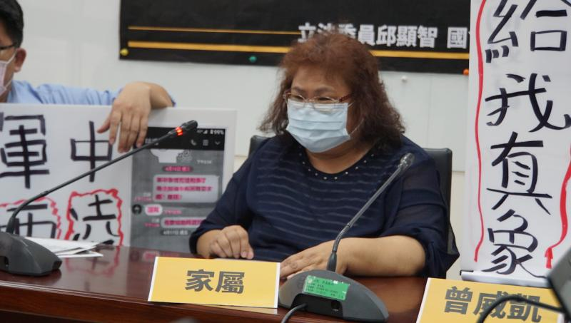 陸軍269旅黃姓中尉輕生,家屬召開記者會要求國防部查明真相