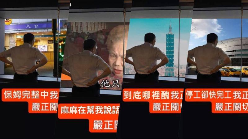 ▲ 台北市長柯文哲在社群軟體instagram上的限時動態,被網友大量轉傳並kuso改圖。(圖/翻攝網路)