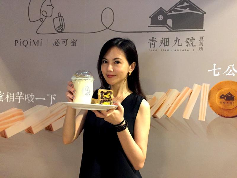 拿著喝的伴手禮 鳳梨酥、甜芋泥結合奶茶創新手搖市場