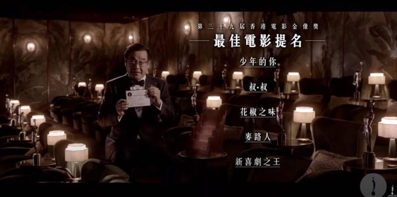 ▲香港電影金像獎協會主席爾冬陛,在線上公布得獎名單。(圖/翻攝第39屆香港電影金像獎YT)