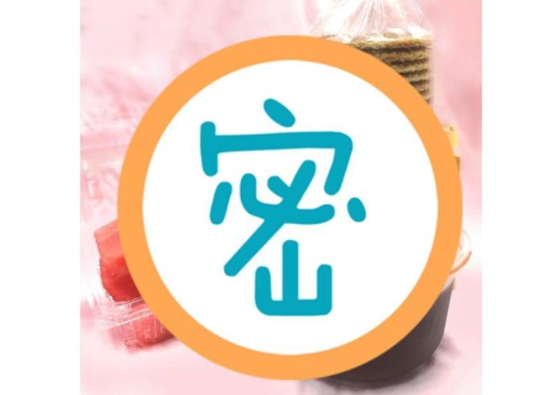▲網友收集陳時中部長的零確診業配套餐。(圖/翻攝自 Dcard )