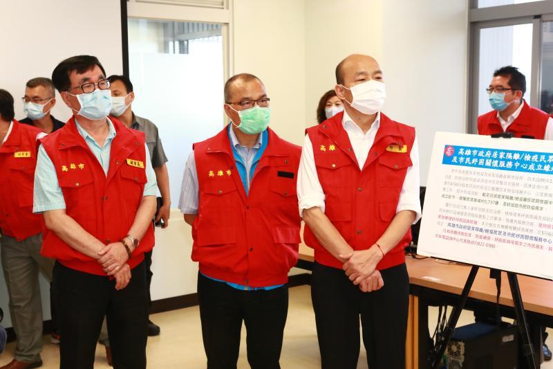 ▲韓國瑜表示,叮囑各局處對紓困要迅速、實際、拳拳到位。(圖/高市府提供)