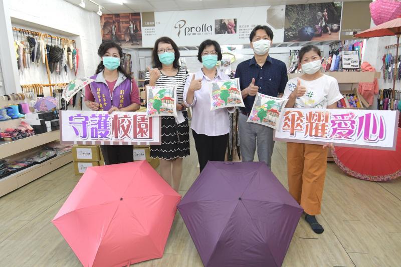 秀裕企業捐贈愛心雨傘讓學童健康