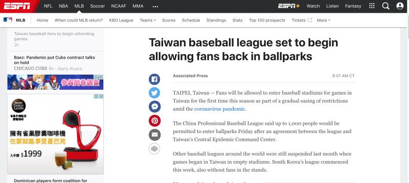 ▲ESPN報導中職將開放球迷入場。(圖/取自ESPN)