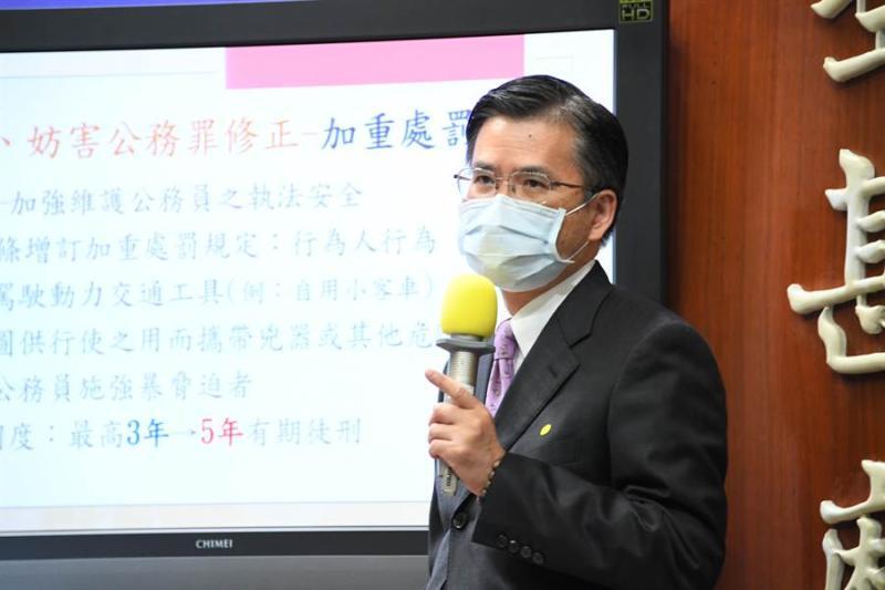 法務部檢察司司長林錦村