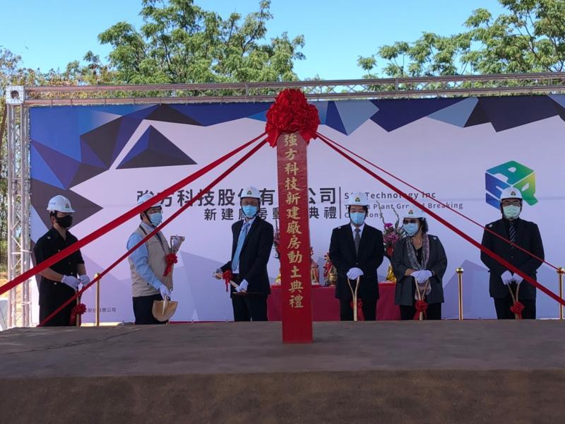 準副總統賴清德(左三)、總統府秘書長陳菊(左二)、台南市長黃偉哲(左二)一同參加強方科技新廠動土典禮