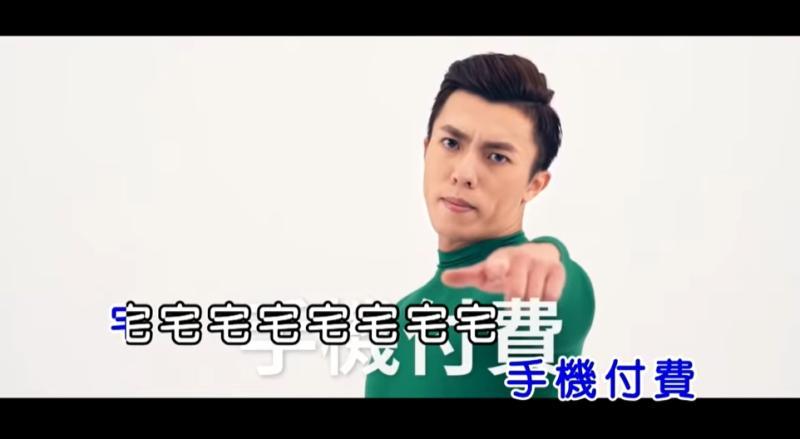 ▲郭書廷為〈CHINA〉男主角。(圖