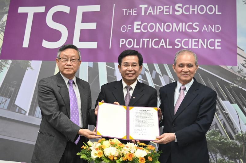 清大受贈30億成立台北政經學院 望培育頂尖政經人才