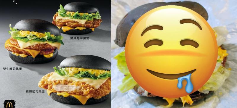 麥當勞黑漢堡回歸!神人曝暗黑吃法 :內餡自己換