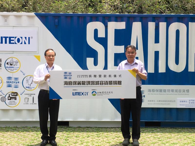 科技企業捐贈「減容貨櫃」 金門海漂<b>保麗龍</b>問題有解