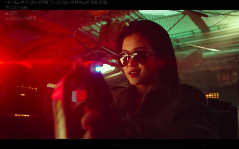 ▲金泰梨片中飾演船長。(圖/CGV臉書)