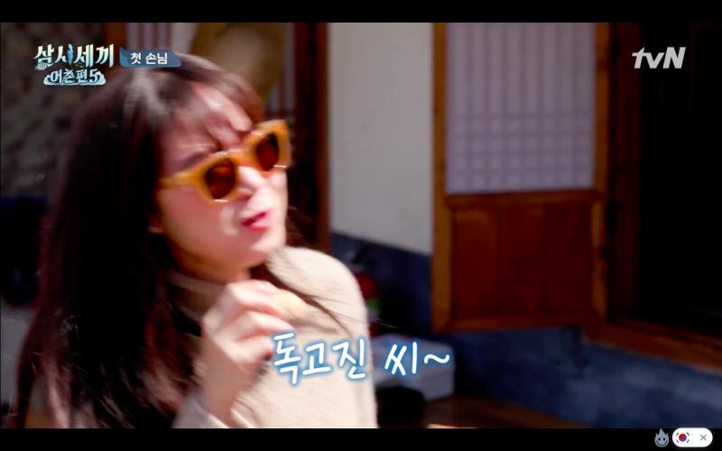 ▲孔曉振見到昔日搭檔車勝元,開心甜喊「獨孤振」。(圖/tvN)