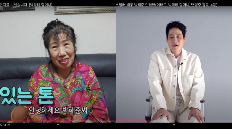 ▲朴奶奶(左)入戲太深氣壞,朴海俊跟他道歉。(圖/박막례 할머니 Korea Grandma、GQ KOREA YouTube)