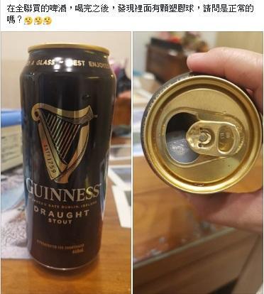 ▲有女網友透露,自己到全聯買了一瓶黑生啤酒,解果喝完後發現有一顆「塑膠球」,讓她相當困惑。(圖/翻攝自我愛全聯-好物老實説)