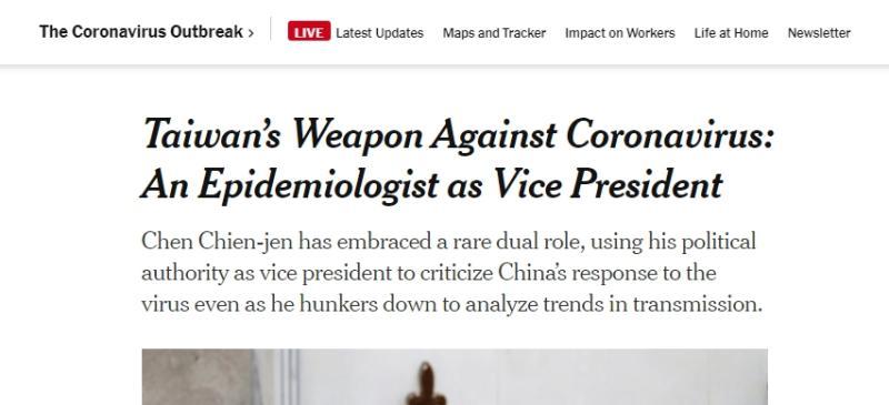 ▲紐約時報9日報導,認為流行病學專家陳建仁擔任副總統對台灣的防疫佔有不可抹滅的重要性。(圖/翻攝the