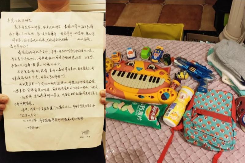 ▲武漢爸爸網購兒子玩具,沒想到收到一堆贈品和手寫信。(合成圖/翻攝人民日報)