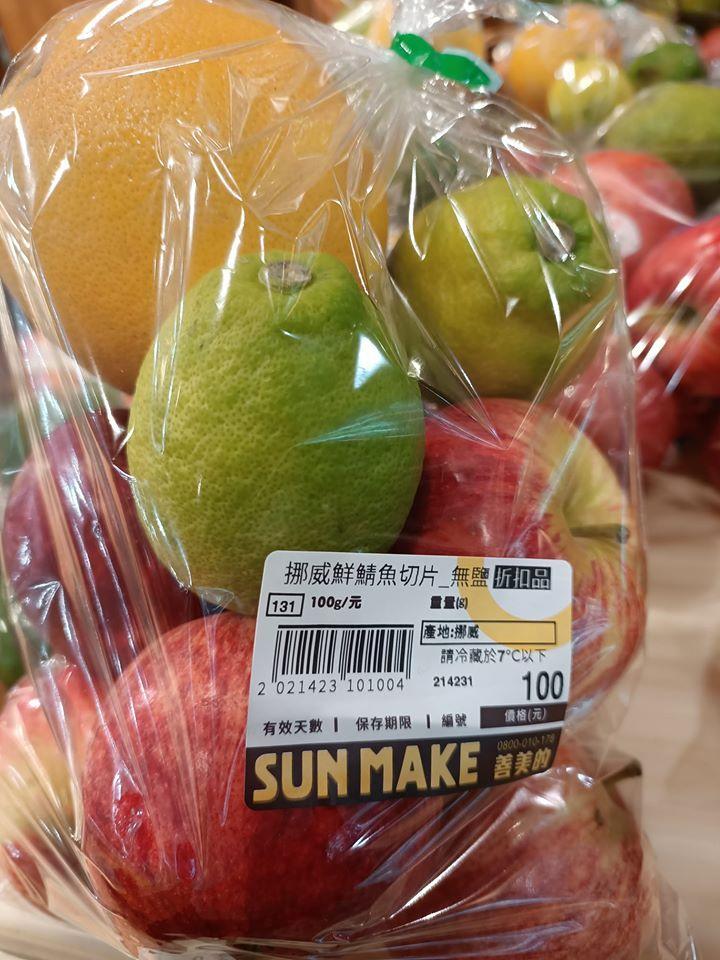 ▲網友發現全聯貼錯標籤的水果組合。(圖/翻攝我愛全聯好物老實說)