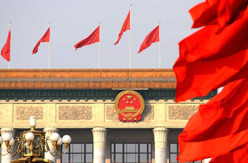 ▲中國大陸「兩會」因疫情延遲至 5 月 21 日舉行。(圖/翻攝自《解放日報》)