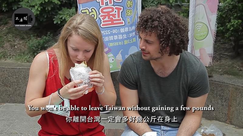 ▲台灣美食也讓人難以抗拒。(圖/翻攝Stopkiddinstudio