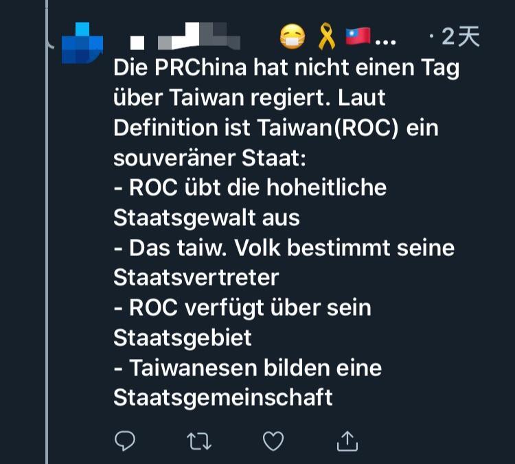 ▲德國網友紛紛站出來力挺台灣,甚至用「中華人民共和國從未統治過台灣一天」