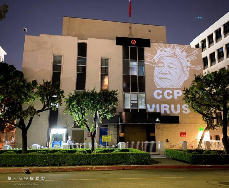 中國洛杉磯大使館被投影「NMSL」 創作人曝背後含義