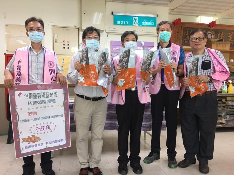疫情衝擊石斑魚產業 台電致贈弱勢團體加菜