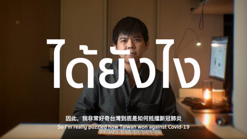 泰攝影師拍片揭露台灣抗疫關鍵!驚見「2大咖台人」現身
