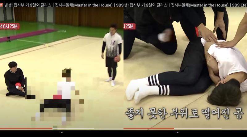 ▲車銀優球沒對準,「小優優」被砸中。(圖/翻攝SBS Entertainment YouTube)