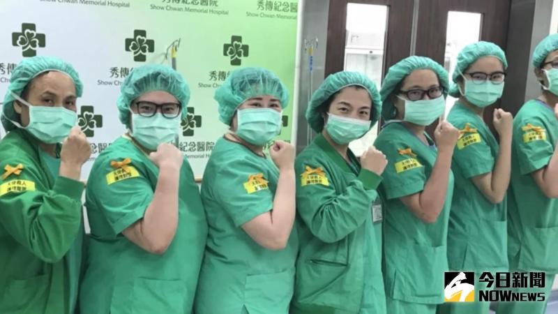 ▲彰化秀傳醫院拍攝「什麼!護理師居然做過這些事情」影片並PO在YouTube,分享護理人員工作的辛苦點滴。(圖/記者陳雅芳攝,2020.05.12)