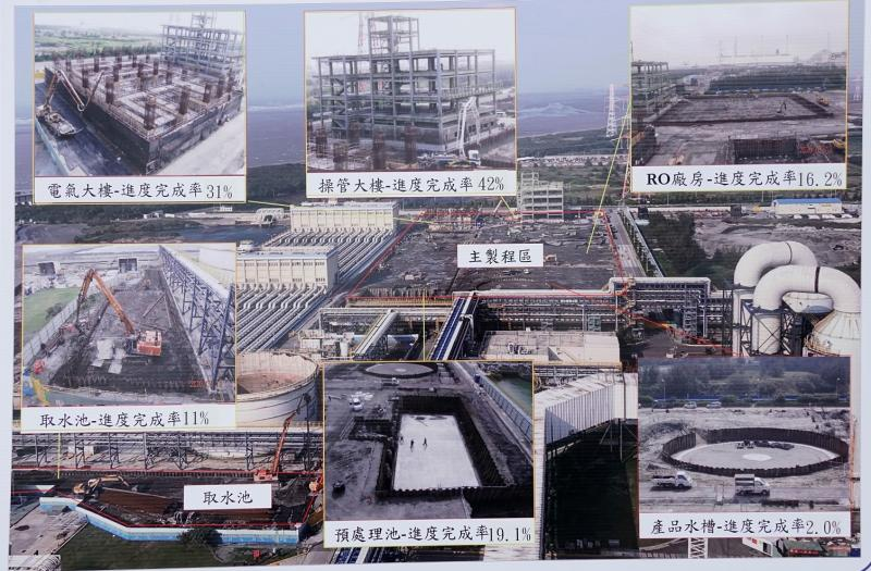 ▲六輕海水淡化廠投資了54.3億元,將在111年8月完工產水。(圖/記者蘇榮泉攝,2020.05.12)