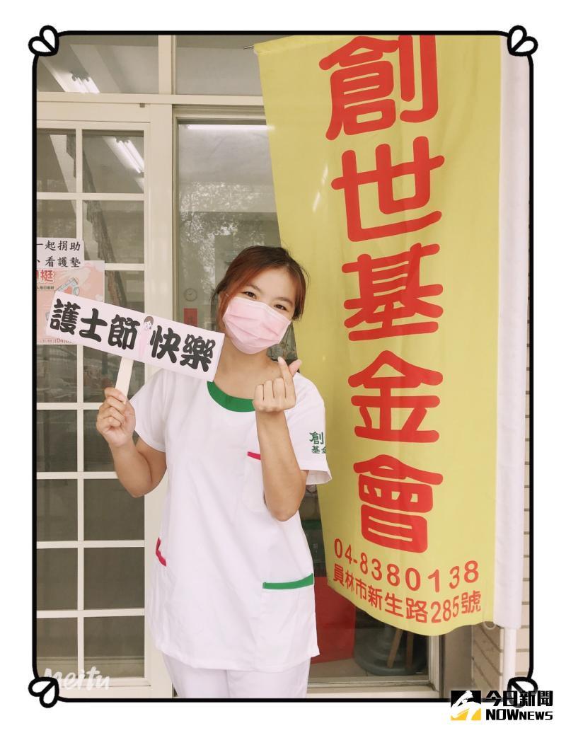 ▲彰化分會的到宅護理師邱孟柔擔任創世護理師已有7年,分享工作時她覺得最重要的觀念。(圖/記者陳雅芳攝,2020.05.12)