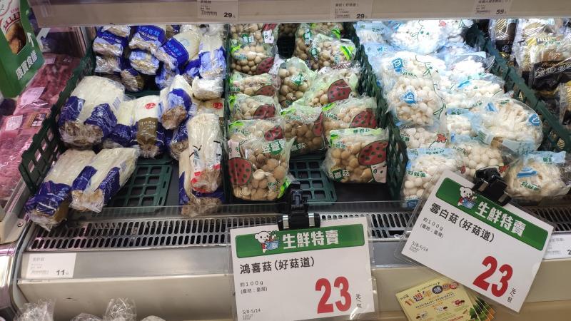 ▲鴻喜菇與雪白菇都是