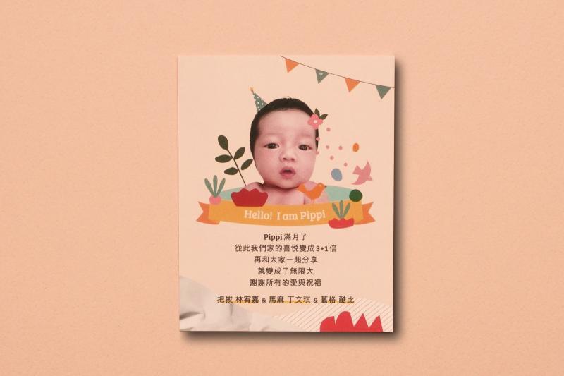 ▲林宥嘉二寶Pippi萌樣曝光。(圖/but.(we