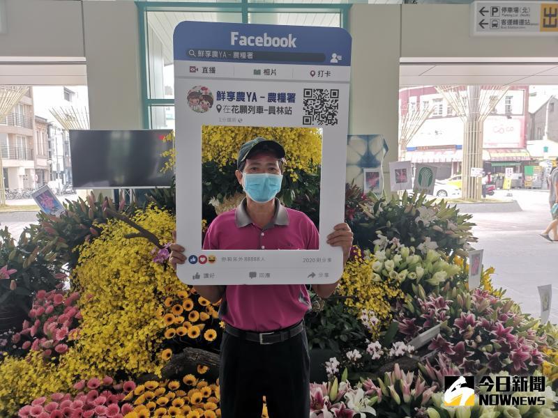 影/員林火車站大廳花卉促銷 民眾:好像佈置靈堂