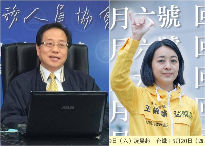 名家論壇》李兆立/用行動告別李來希的仇恨政治