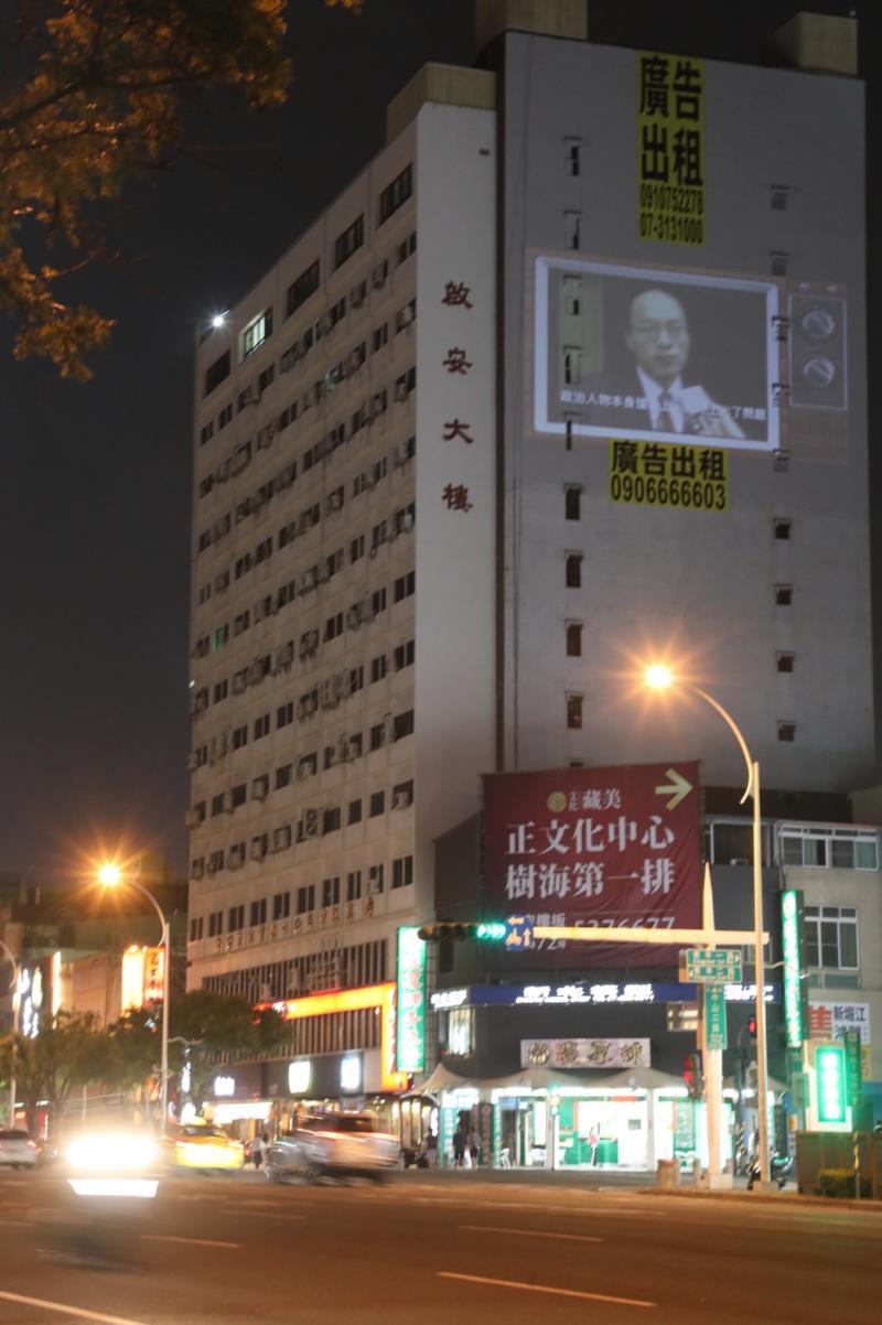 ▲▲wecare高雄所推出的「今晚全民一起看電視」文宣造勢,是拿韓國瑜26年前發言提醒韓選舉支票未兌現。(圖/wecare高雄提供)