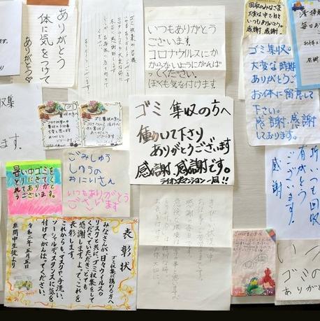 ▲市民們寫上感謝信件。(圖/翻攝自推特