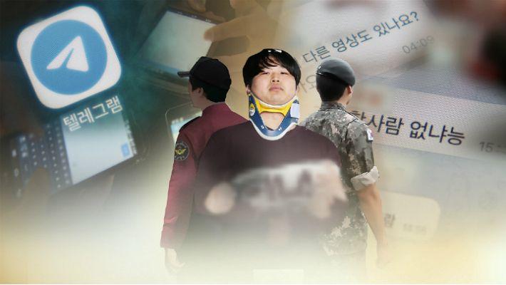 韓國<b>N號房</b>4大兇嫌被公開 驚揭「模範生」犯罪的真面目