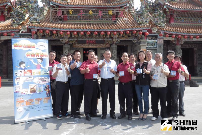 馬鳴山鎮安宮回饋社會 捐贈住宅用火災警報器
