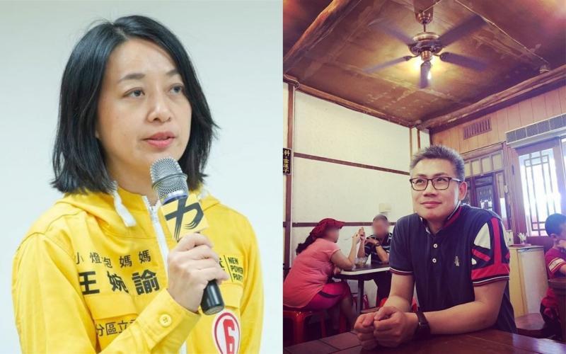 ▲羅友志(右)希望王婉諭(左)不要消費女兒。(圖/ 羅友志臉書)