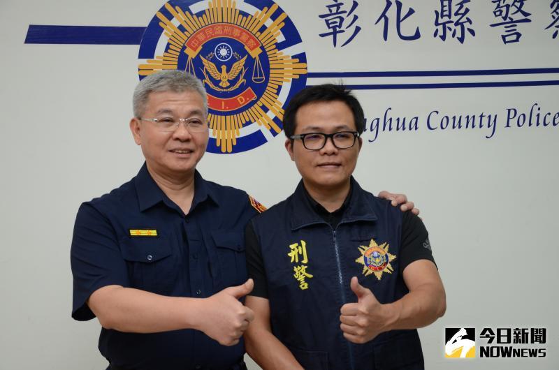 影/彰化縣刑警連續四年獲得全國模範警察表揚