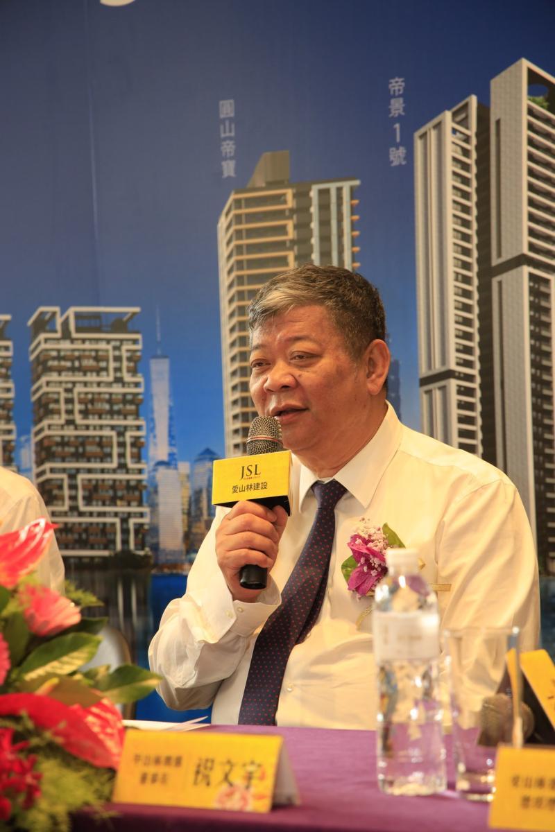 ▲甲山林機構董事長祝文宇認為,下半年房市未來只會看漲。(圖/甲山林提供)